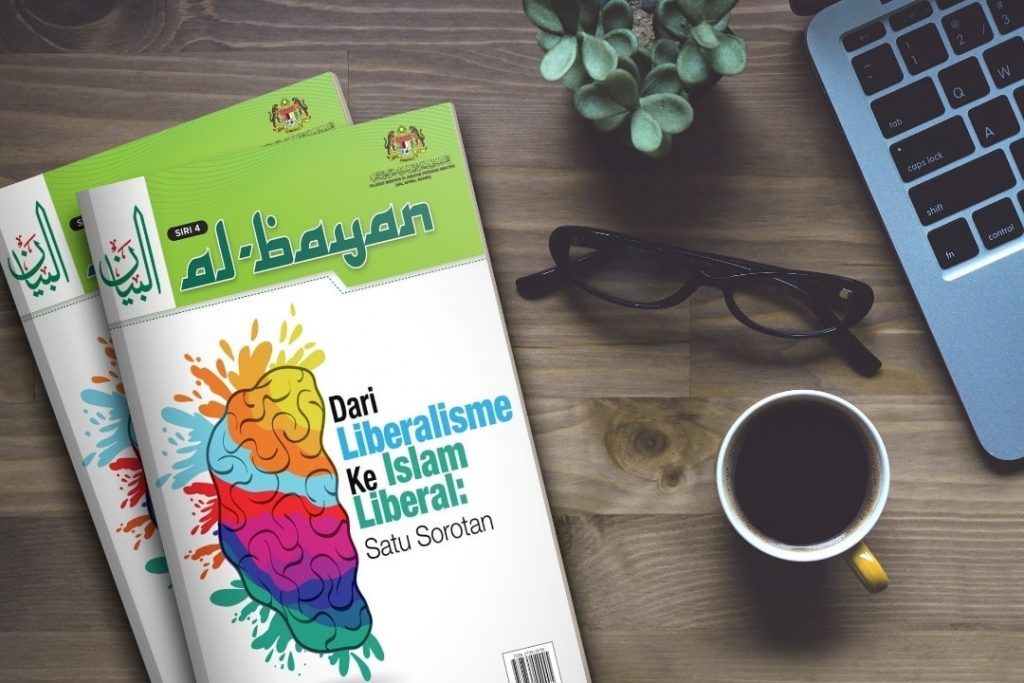 Majalah Al Bayan